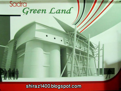 [Shiraz],Sadra,Green,Land,|,U/C,-,recent , [Shiraz] Sadra Green Land | U/C - recent